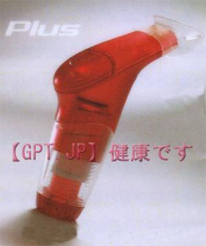 パワーブリーズプラスレッド・スポーツタイプ・Fitness Type