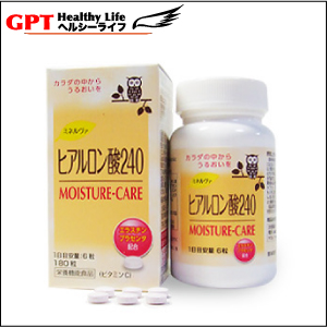 ミネルヴァ・ヒアルロン酸240(MOISTURE-CARE)栄養機能食品