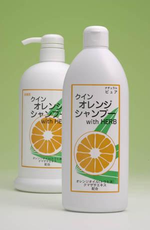 自然派のクインオレンジシャンプー
