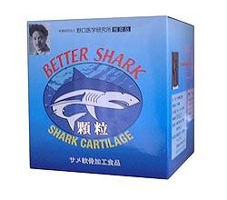 気仙沼水揚げのヨシキリ鮫